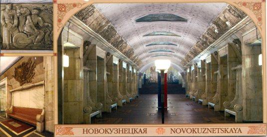 Russia - Moscow Metro Novokuznetskaya