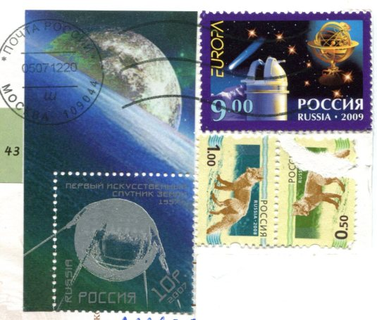 Russia - Moscow Metro Novoslobodskaya stamps