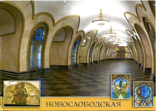 Russia - Moscow Metro Novoslobodskaya