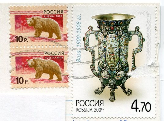 Russia - Murmansk Winter stamps