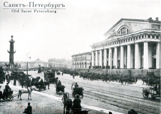Russia - Old St Petersburg