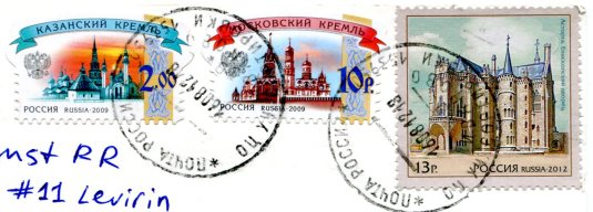Russia - Painting stamps