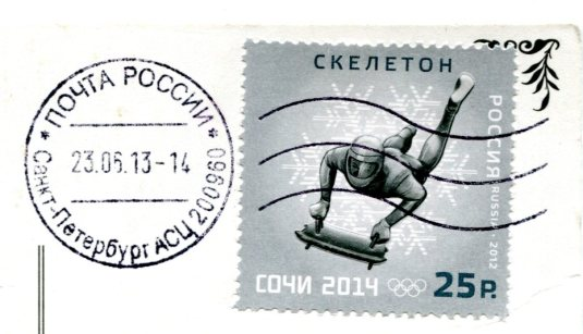 Russia - Shelves and Lace stamps