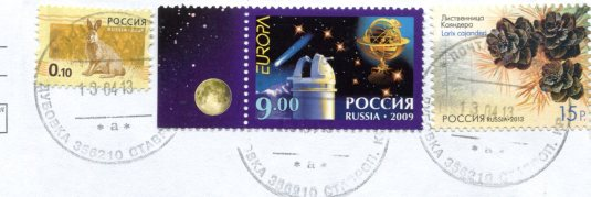 Russia - Snow stamps