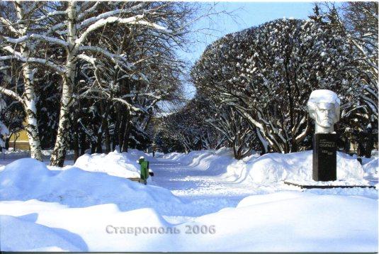 Russia - Snow