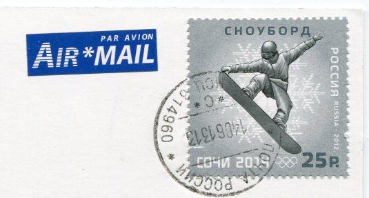 Russia - Sochi 2014 stamps