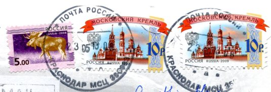 Russia - Tepid Waterfall Sochi stamps