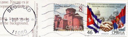 Serbia - Monument Prince Mihailo Obrenovic stamps