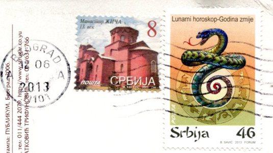 Serbia - Prince Milos Obrenovic house stamps