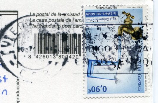 Spain - Marina and Revilla-Gigedo Palace stamps