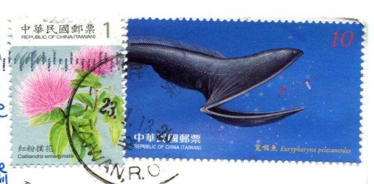 Taiwan - Badouzih Coastal Park stamps