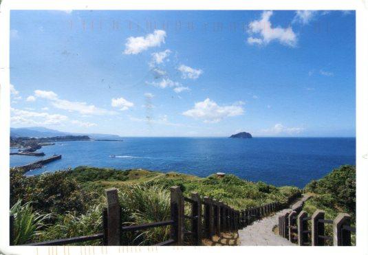 Taiwan - Badouzih Coastal Park