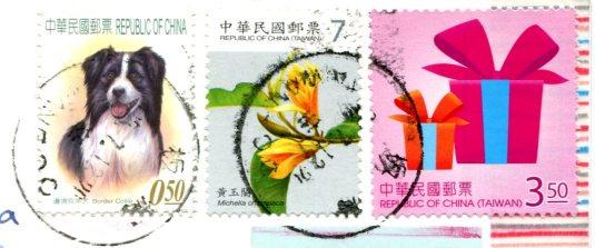 Taiwan - Gushoushan Farm stamps
