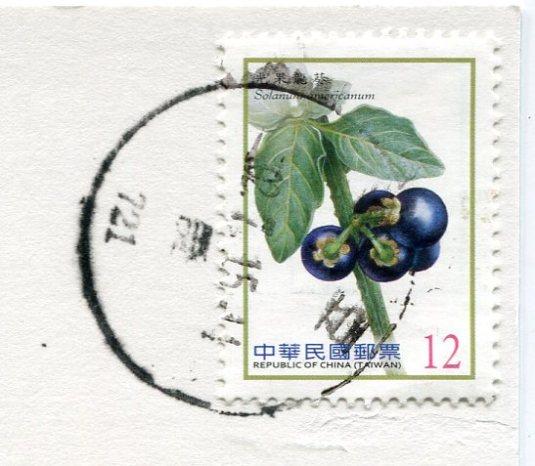 Taiwan - Jiufen, Taipei stamps