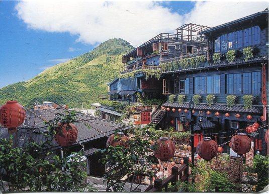 Taiwan - Jiufen, Taipei