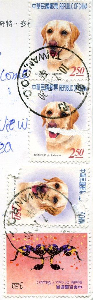 Taiwan - Penghu Island stamps