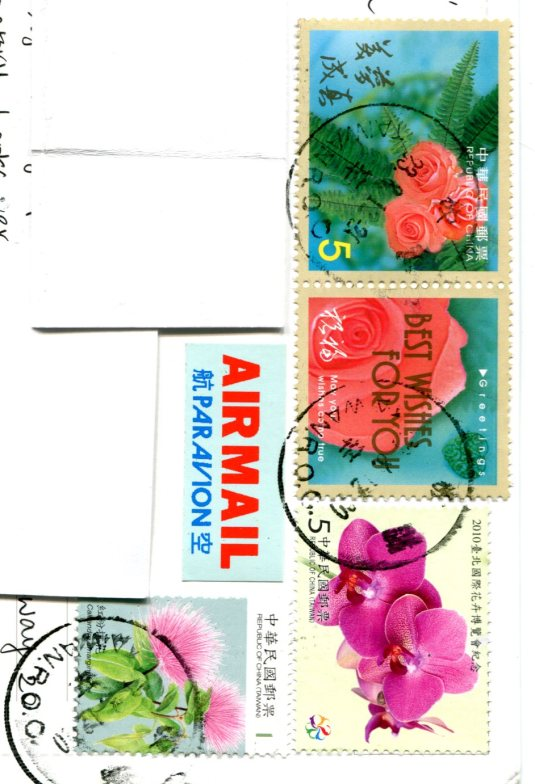 Taiwan - Sugar Train stamps