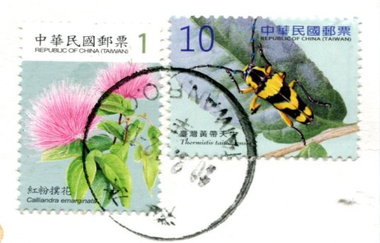 Taiwan - Sunset stamps
