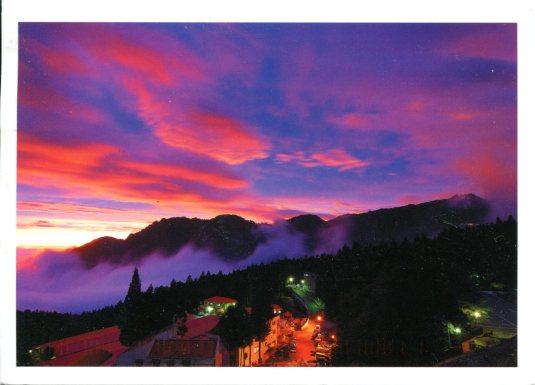 Taiwan - Sunset