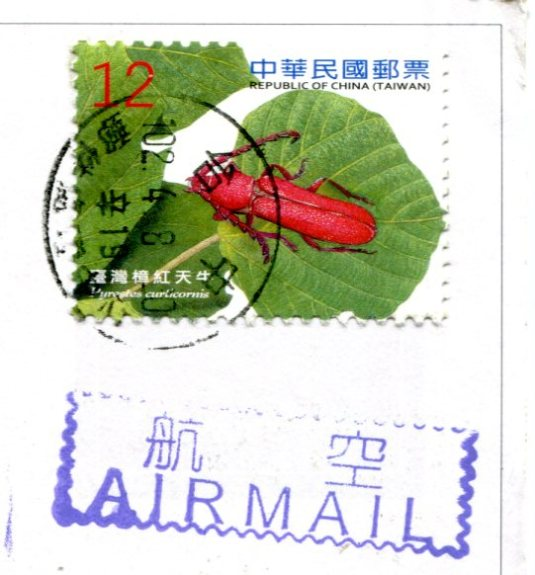 Taiwan - Temple in Tainan stamps
