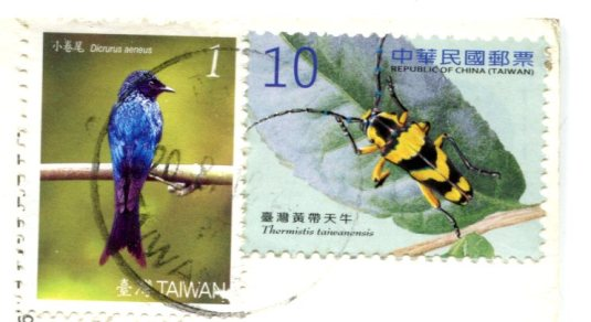 Taiwan - Zodiac Animals stamps