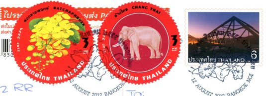 Thailand - Memorial Bridgein Pai stamps