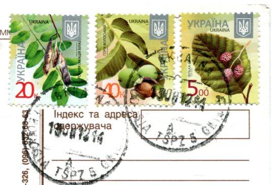 Ukraine - Bakhchisaray Palace stamps