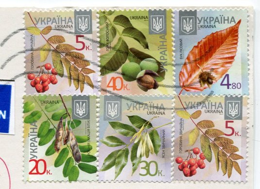Ukraine - Church of the Assumption stamps