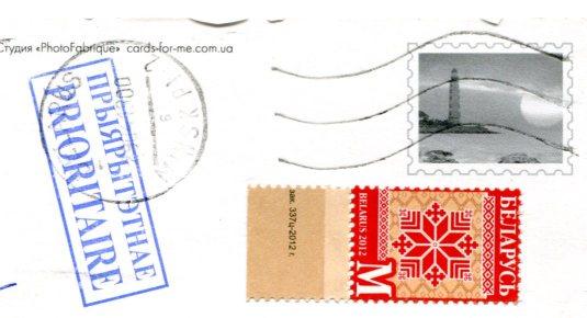 Ukraine - Khersonesky LH stamps Belarus