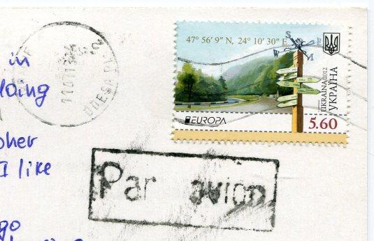 Ukraine - World Map stamps