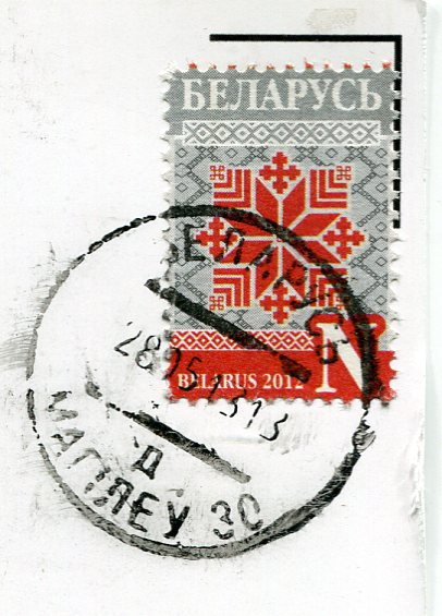 Belarus - Map with flowers stamps