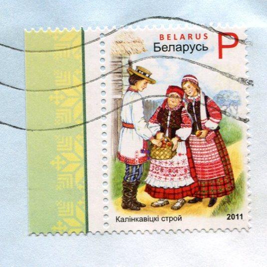 Belarus - Owl stamps
