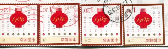 China - Ballet - White-Haired Girl stamps