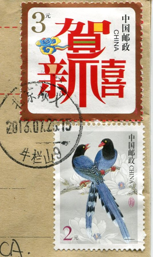 China - Distance stamps