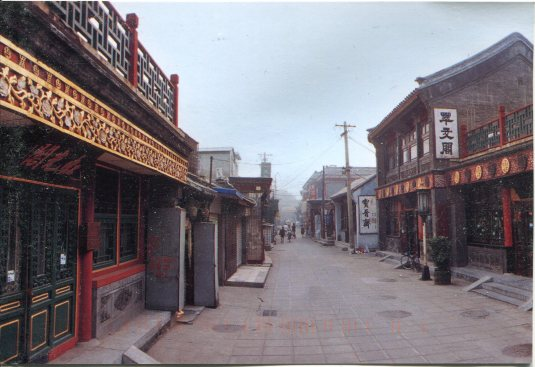 China - Liulichang Culture Street
