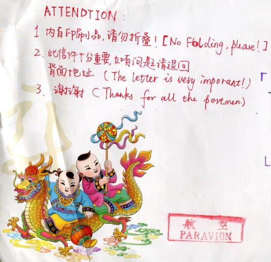 China - Panda Eating envelope