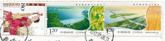 China - Pingjiang Road stamps