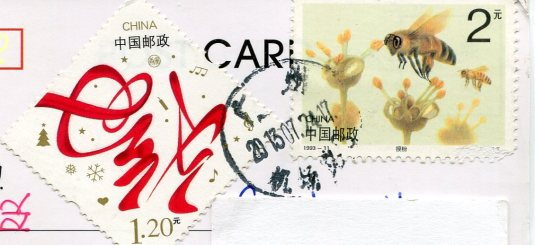 China - Year of the Snake stamps