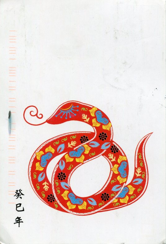 China - Year of the Snake