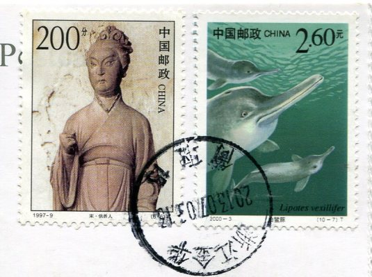 China - Yuyuan Garden stamps