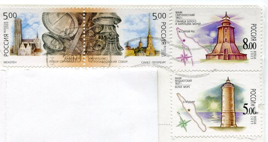 France - La Vieilee Lighthouse stamps