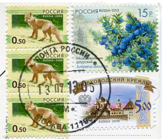 France - La Vieille Lighthouse stamps from Russia