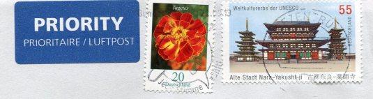 Germany - Borkum Lighthouse stamps