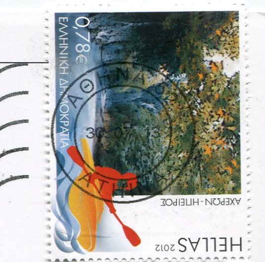 Greece - Parthenon stamps
