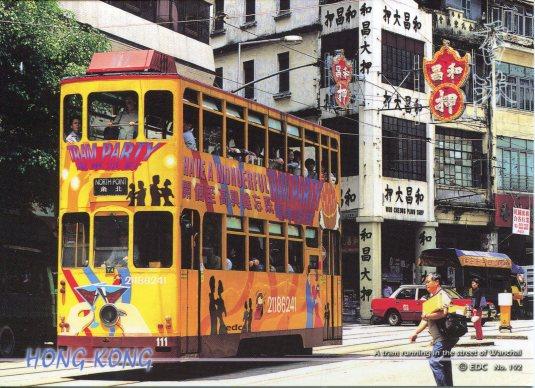 Hong Kong - Double decker bus