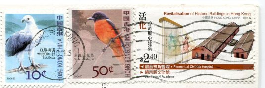 Hong Kong - New Year Card stamps