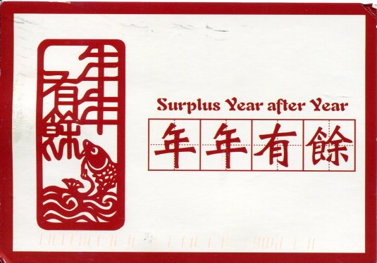 Hong Kong - New Year Card