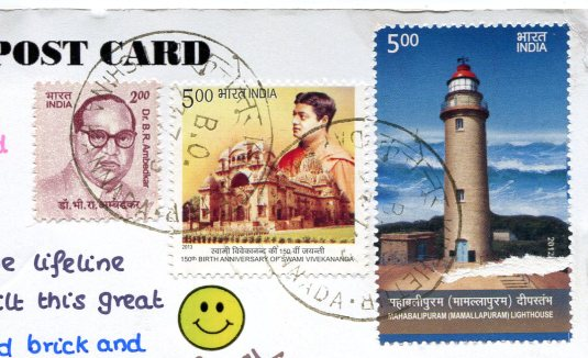 India - Minicoy Lighthouse stamps