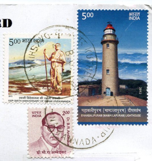 India - Surathkal Pont Lighthouse stamps