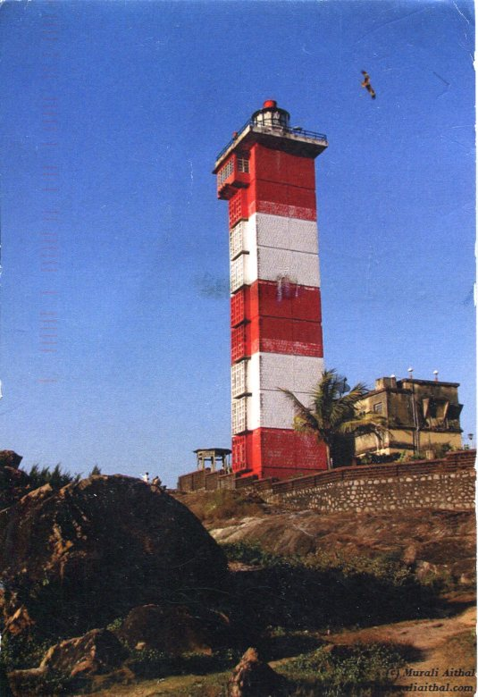 India - Surathkal Pont Lighthouse